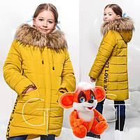 Детская зимняя куртка на тинсулейте GT 26982  Горчица