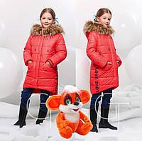 Детская зимняя куртка на тинсулейте GT 26982  Коралл