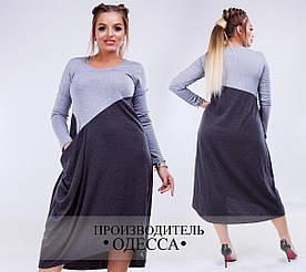 Платье 48+ асимметричное в стиле БОХО арт 1324-116