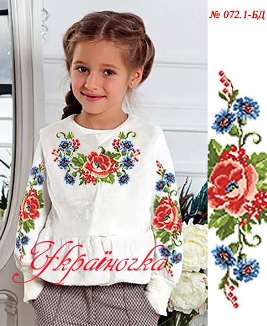 Вишукані заготовки вишиванок для дівчат віком від 3 до 10 років 1fa8139bb00d6