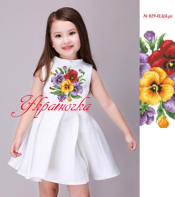 Стильні заготовки дитячих суконь та платтів для вишивки бісером та нитками 0778c11c3bf94