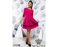 Шикарное платье - 17136(б-ни), фото 1