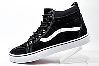 Зимние кроссовки в стиле Vans Old Skool Winter, на меху Black\White