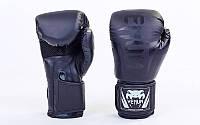 Перчатки боксерские PU на липучке VENUM  (р-р 8-12oz, черный-белый), фото 1