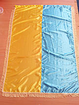 Прапор України з бахромою (100х150см), фото 3