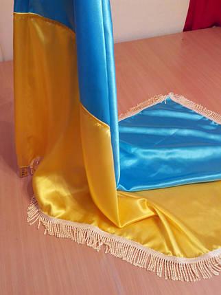 Прапор України з бахромою (100х150см), фото 2