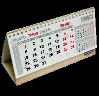 Календарь 2018 настольный 210х100мм, BM.2100
