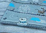 """Отрез ткани №931 """"Мишки, жирафы, зебры с бирюзовыми облаками"""" на сером фоне, фото 2"""