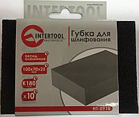 Губка для шлифования 100*70*25 мм, оксид алюминия К1801(2000000116600)