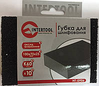 Губка для шлифования 100*70*25 мм, оксид алюминия К60(2000000116570)