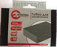 Губка для шлифования 100*70*25 мм, оксид алюминия К80 (2000000116587)