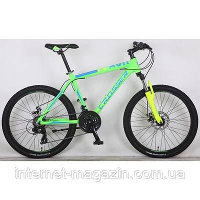"""Велосипед для подростков Crosser Flash 24"""""""