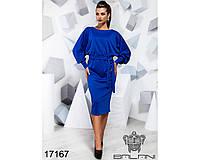 Платье с поясом - 17167, фото 1