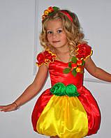 Костюм Яблочко (Яблоко) для девочки - ПРОКАТ Одесса, фото 1