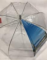 Женский зонт-трость полуавтомат (12 цветов)
