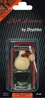 Парфюмированный ароматизатор для авто Red Luxury by Zhyzhko