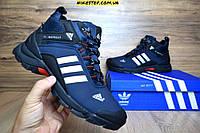 Ботинки мужские зимние Adidas ClimaProof синие на меху