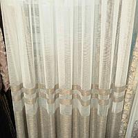 Тюль с полосой на натур сетке. Цвет : с коричневой полосой