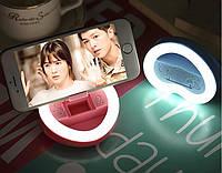 Селфи кольцо в форме сердца Selfie Heart Light v3.0