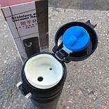 Вакуумний Термос My Bottle 500 мл - Термос, Термокружка, фото 2
