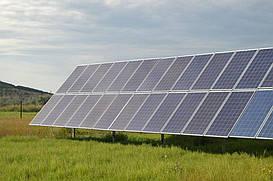 Наземная конструкция солнечных панелей Perlight Solar