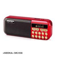 Портативный радиоприёмник NK-938 с USB