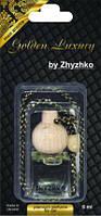 Парфюмированный ароматизатор для авто Golden Luxury by Zhyzhko