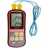 Цифровой двухканальный термометр Benetech GM1312 (от -50 до 300 ºC) с двумя термопарами К-типа, фото 3