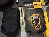 Бесконтактный фото-тахометр HYELEC MS6208B (50 - 250 мм) 50-99999 RPM, память 100 групп, фото 10