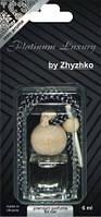 Парфюмированный ароматизатор для авто Platinum Luxury by Zhyzhko