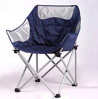 Кресло Ракушка серо-синий VITAN 6015 VIT