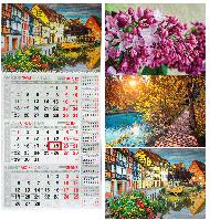 Календарь 2018 квартальный, 3 пружины, настенный, BM.2105