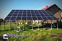 Сонячна електростанція ( СЕС ) потужністю 17 кВт, в с. Саджавка
