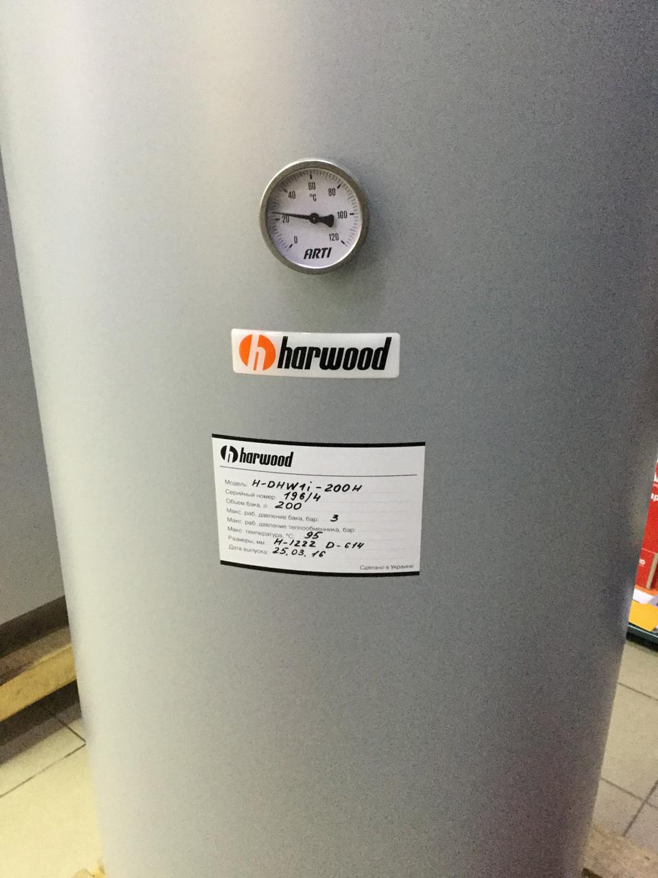 Бойлер косвенного нагрева H-DHW 200 л, 1 теплообменник, обшивка металл Harwood