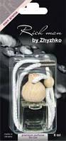 Прарфюмированный ароматизатор для авто Rich man by Zhyzhko