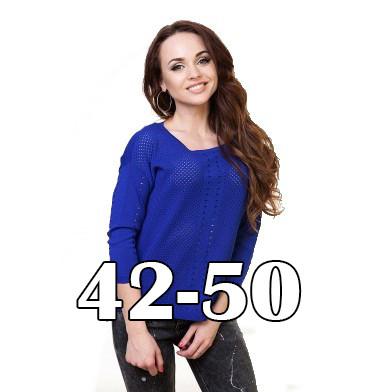 Размеры 42-50