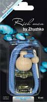 Парфюмированный ароматизатор для авто Rich man by Zhyzhko blue fresh