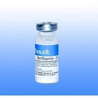 Ветбициллин-5 1 фл ветеринарный антибиотик длительного действия