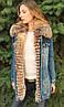 Джинсовая куртка с мехом золоченой чернобурки