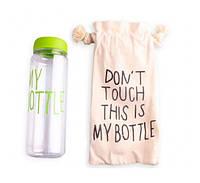 Бутылка My Bottle с чехлом, 500 мл