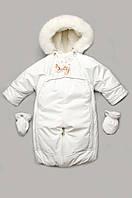 Меховой комбинезон-трансформер Baby Snow, Модный карапуз