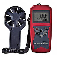 Анемометр крыльчатый Starmeter AM841( TAM841 ) (0,4-30 м/с; 0ºC до +50ºC)  с определния объёма возд. потока