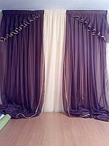 Комплек штор из вуали, фото 3