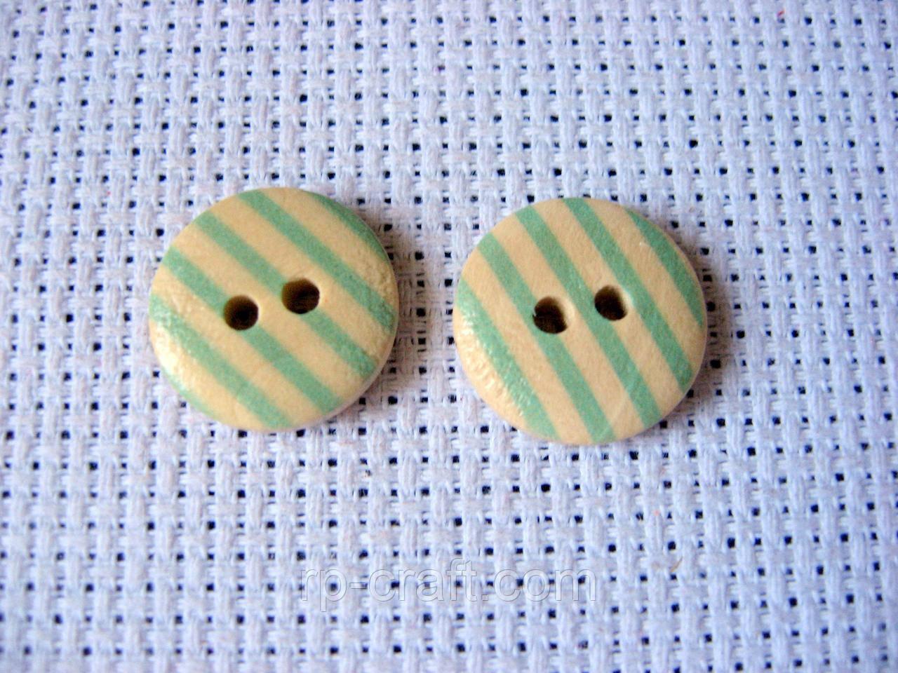 Пуговица деревянная, круглая, 15 мм, в полоску