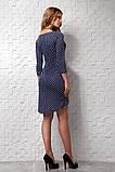 Молодежное трикотажное платье , фото 2