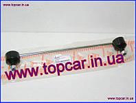 Стойка стабилизатора Л/П Peugeot 206  As Metal Турция 26PE0600