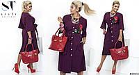 Платье-халат с  пришивной аппликацией