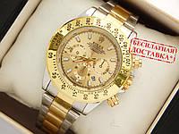 Кварцові наручні годинники Rolex Daytona комбіновані, золотий циферблат, фото 1