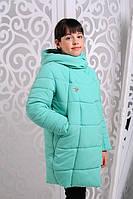 Куртка зимняя для девочки. Минт. 122-146