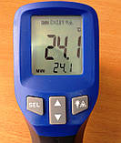 Пирометр Flus IR-827 (-30-550 ℃) EMS 0,1-1,0; DS: 12:1 , фото 6